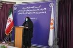 افتتاح نخستین مرکز جامع درمان و بازتوانی اعتیاد استان مرکزی در اراک