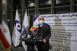 Iran one of world's radiopharmaceuticals exporters: AEOI