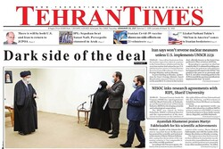 Front pages of Iran's English-language dailies on Jan. 26