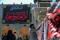 Hz. İmam Ali (a.s) Türbesi siyaha büründü