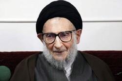 نایب رئیس مجلس درگذشت آیت اللّه ضیاء آبادی را تسلیت گفت