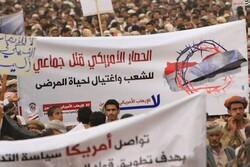 الاحتجاجات اليمنية اثمرت بتجميد القرار الامريكي بحقّ أنصار الله