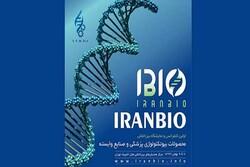 1ts Iran Bio exhibition kicks off in Tehran