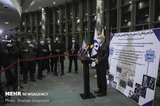 Unveiling ceremony of achievement of Open Space Quantum