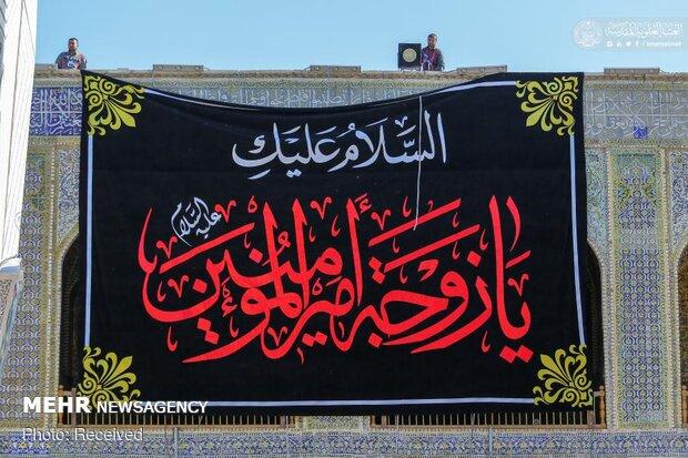 Mourning flag raised at Imam Ali holy shrine in Najaf