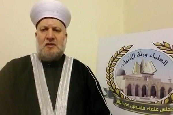 مجلس علماء فلسطين يهنئ ايران بمناسبة ذكرى انتصار الثورة الاسلامية + فيديو