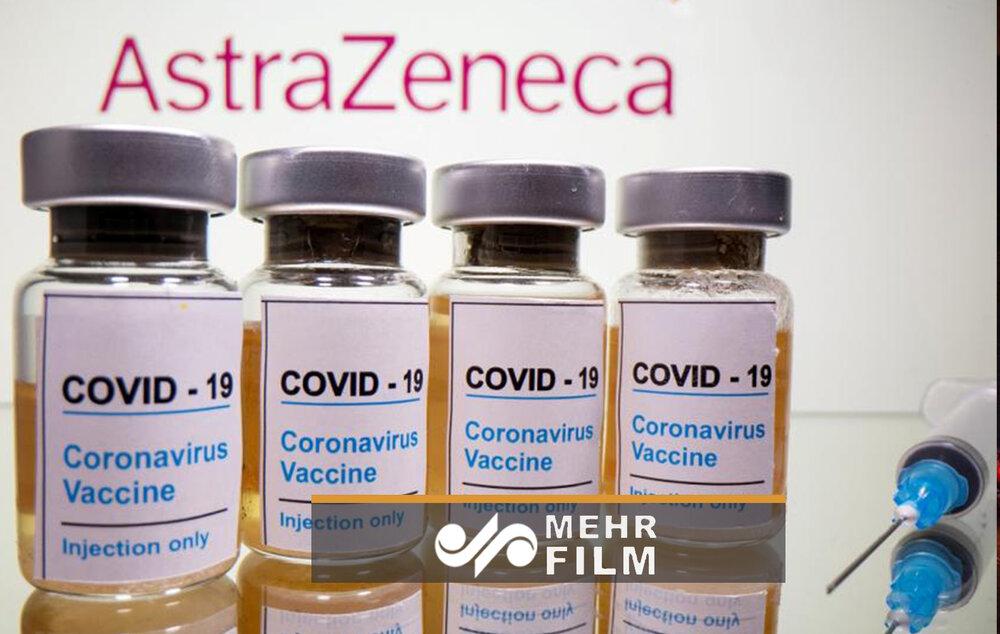 واکسن آسترازنکا در راه ورود به ایران