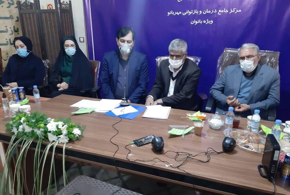 افتتاح نخستین مرکز درمان اعتیاد بانوان کشور در البرز