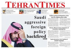 Front pages of Iran's English-language dailies on Jan. 27