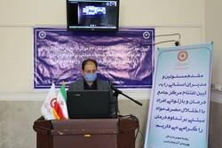 افتتاح مرکز  درمان و بازتوانی افراد با اختلال مصرف مواد در ارومیه