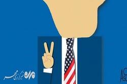 گرگ خیره سر ترامپ در نهاد پنهان بایدن!