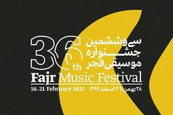 جدول جشنواره «موسیقی فجر» منتشر شد/ تماشای رایگان کنسرتها