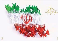 «مثبت ۴۰» و بازخوانی دستاوردهای رسانهای انقلاب اسلامی