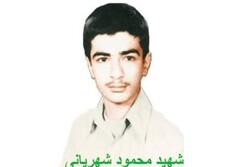 پیکر شهید شهریانی بعد از ۳۸ سال شناسایی شد
