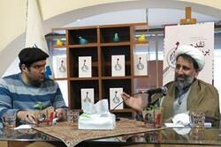 شهید صدر در کتاب «نا» جدا از شخصیت علمی ترسیم شده است