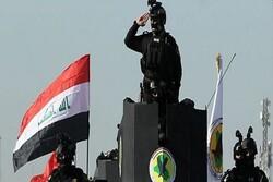 Several ISIL terrorist leaders killed in Iraq's Kirkuk