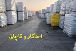 قاچاق و احتکار قاتلان تولید در استان سمنان/ عزم جدی در کنار فرهنگسازی