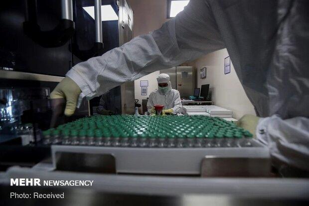 Dünyanın en büyük aşı üretim merkezi