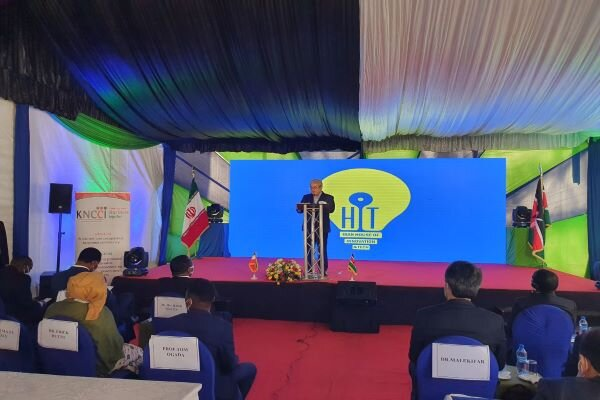 Iran House of Innovation, Tech. inaugurated in Nairobi