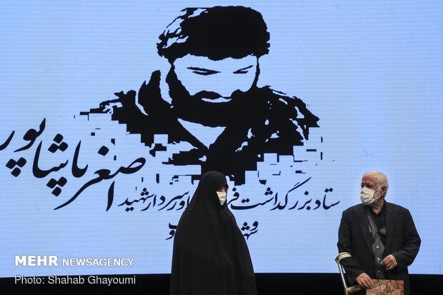 مراسم اولین سالگرد و بزرگداشت فرمانده شهید «اصغر پاشاپور»