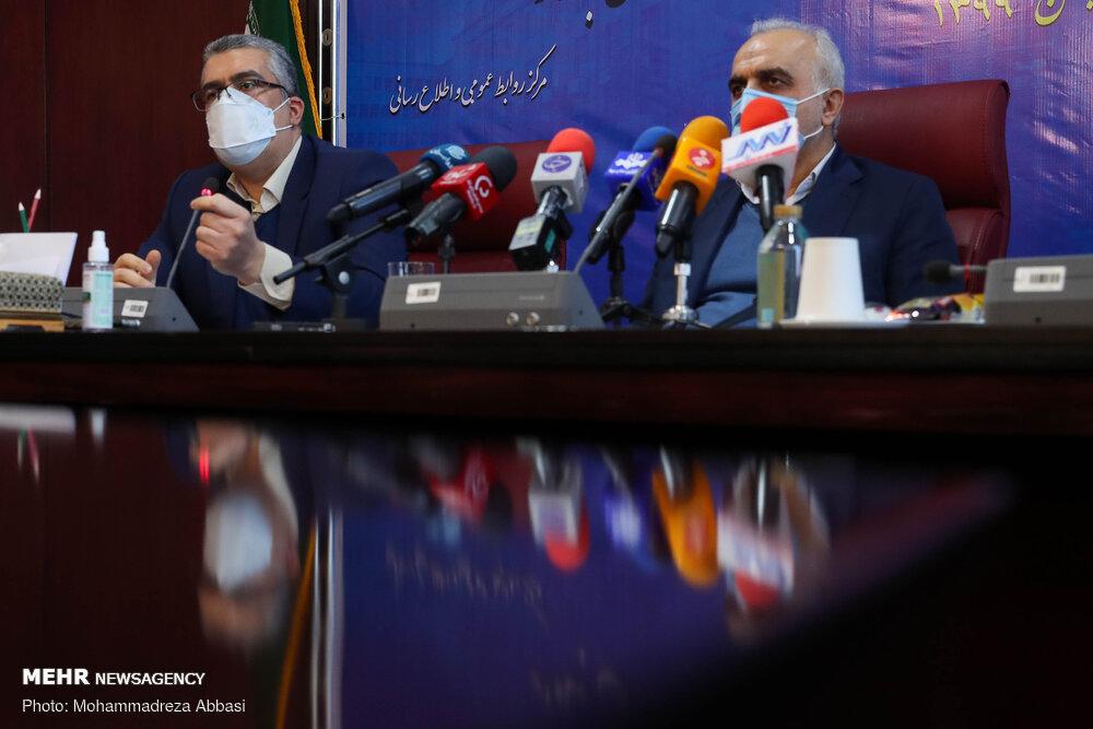 مراسم تکریم و معارفه رئیس سازمان بورس