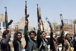 جنبش انصارالله یمن