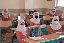 کلاسهای درس «دوره آموزش ابتدایی» تا پایان اردیبهشت ماه دایر است