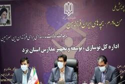 شرکت ۱۲۰۰ یزدی در پویش ملی «من مادرم، بچههای ایران فرزند من»