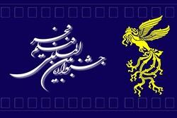 ۱۶ فیلم جشنواره فجر در ایلام به نمایش گذاشته می شود