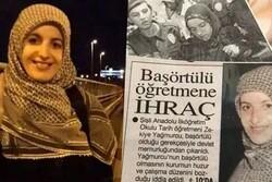 """وفاة """"زکیة یاغمورجو"""" رمز الدفاع عن الحجاب في ترکیا"""