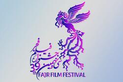 اعلام اسامی آثار جشنواره فیلم فجر شیراز/تهیه بلیط فقط از سامانه