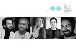 معرفی هیات انتخاب جشنواره فیلم «موج» کیش