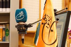 پخش «کافه رادیو» با محور جشنوارههای فیلم و تئاتر فجر