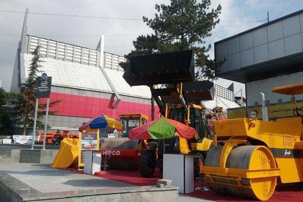 16th intl. mining industries exhibition opens in Tehran