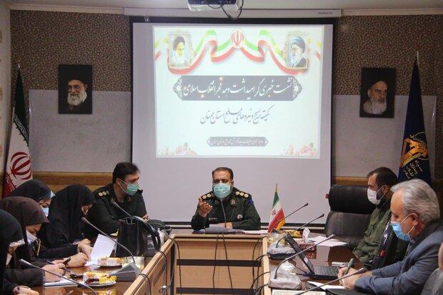 ۶۰ گروه جهادی به مناطق محروم استان سمنان اعزام میشوند