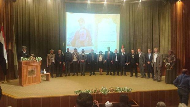 الحفل الختامي لمؤتمر نهج الشهيدين الدولي الأول للشعر العربي المقاوم