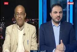 پایان تجاوز و محاصره یمن مهمتر از توقف فروش تسلیحات است