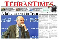 Front pages of Iran's English-language dailies on Jan. 31