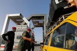 السلطات المصرية تقرر فتح معبر رفح امام الجرحى الفلسطينيين