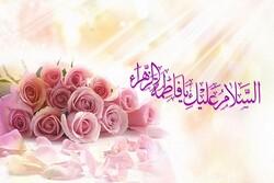 محفل قرآنی «کوثر وحی» در سالروز میلاد حضرت زهرا (س) برگزار میشود
