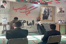حکمت بیصبری امام برای بازگشت به ایران/توطئهای که خنثی شد