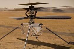 هلکوپتر مریخ نورد به زودی پرواز میکند