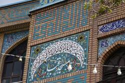 مسجد قبا؛ از مبارزه با شاه تا پیوند عمیق اجتماعی با مردم/شهید مفتح، شبهات ذهنی جوانان را پاسخ میداد