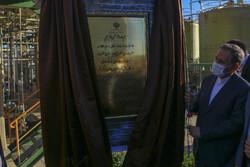 VP inaugurates Chlorine company in Khuzestan