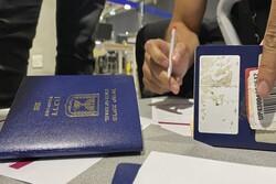 تائید دزدی گردشگران اسرائیلی از هتلهای امارات