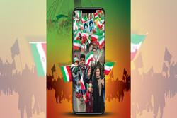 راهپیمایی مجازی ۲۲ بهمن ماه از امروز آغاز شد