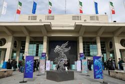 39. Fecr Film Festivali'nin ilk gününden kareler