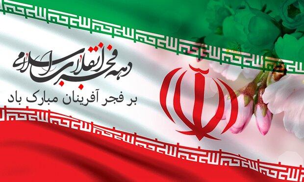 اعلام مسیرهای راهپیمایی خودرویی وموتوری ۲۲ بهمن در مازندران