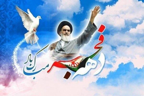 اجرای برنامه «شبهای انقلاب» در ۱۰ مسجد محوری