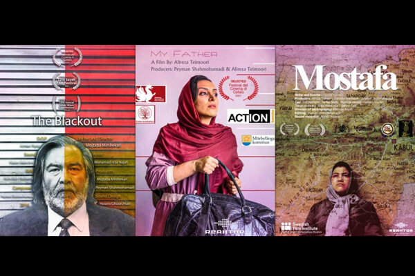 Italian Cefalù Film Fest to host 3 Iranian short films